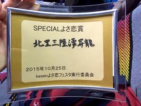 7kkCIMG5819 - コピー (19)