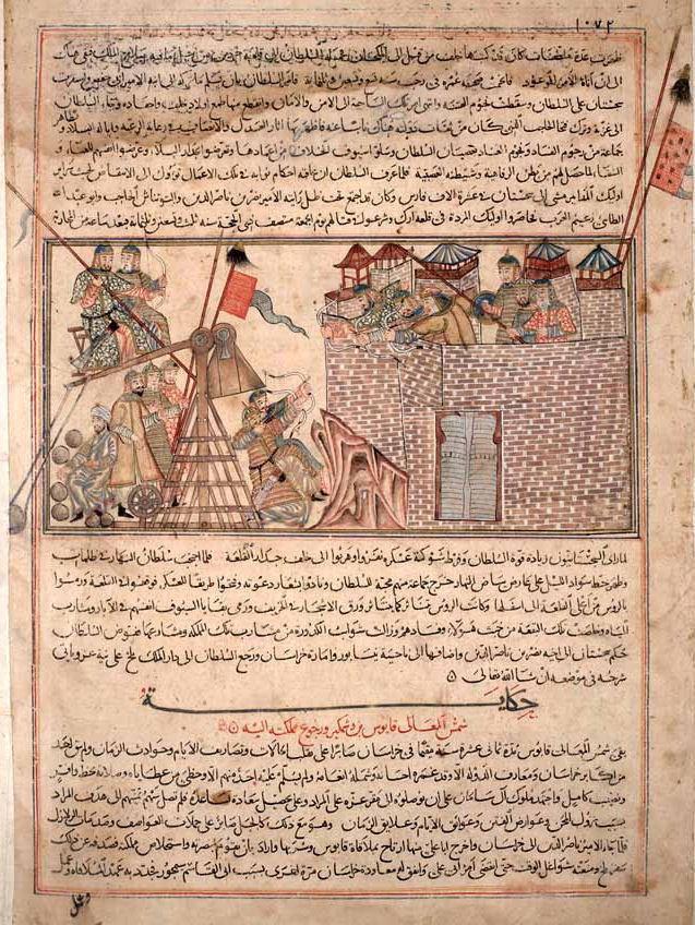 Mongol_siege_Jami_al-Tawarikh_Edinburgh.jpg
