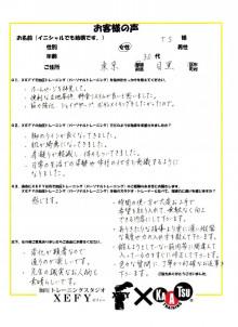 加圧トレーニングスタジオXEFY 東京・池袋・目白-T・S様