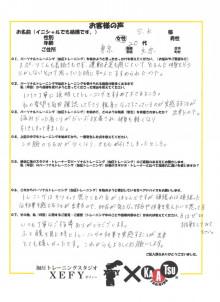 加圧トレーニングスタジオXEFY 東京・池袋・目白-S・K様③