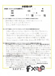 加圧トレーニングスタジオXEFY 東京・池袋・目白-S・K様