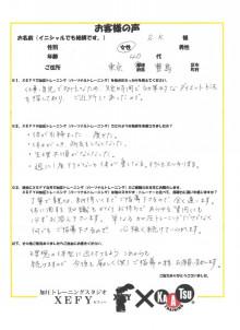 加圧トレーニングスタジオXEFY 東京・池袋・目白-S・K様②