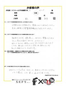 加圧トレーニングスタジオXEFY 東京・池袋・目白-N・O様②