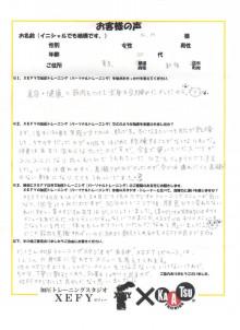 加圧トレーニングスタジオXEFY 東京・池袋・目白-N・M様②