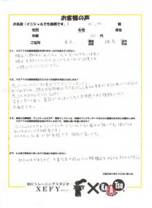 加圧トレーニングスタジオXEFY 東京・池袋・目白-N・M様