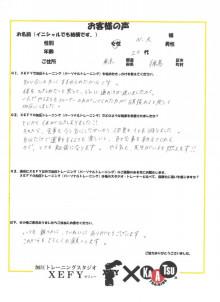 加圧トレーニングスタジオXEFY 東京・池袋・目白-N・K様