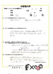加圧トレーニングスタジオXEFY 東京・池袋・目白-M・M様②