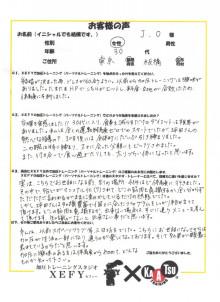 加圧トレーニングスタジオXEFY 東京・池袋・目白-J・O様