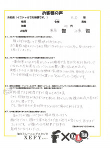 加圧トレーニングスタジオXEFY 東京・池袋・目白-K・O様