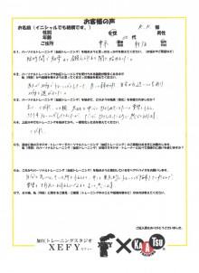加圧トレーニングスタジオXEFY 東京・池袋・目白-K・K様