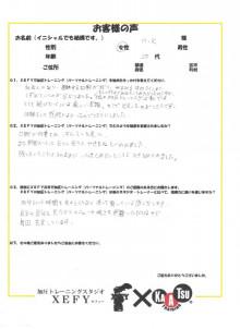 加圧トレーニングスタジオXEFY 東京・池袋・目白-H・K様