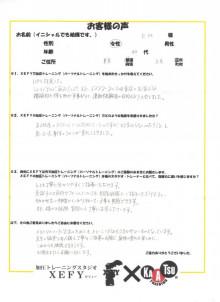 加圧トレーニングスタジオXEFY 東京・池袋・目白-E・M様