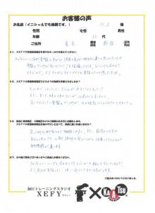 加圧トレーニングスタジオXEFY 東京・池袋・目白・高田馬場-M・S様②