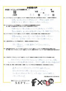 加圧トレーニングスタジオXEFY 東京・池袋・目白・高田馬場-M・S様③