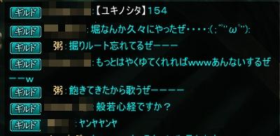 pw532.jpg