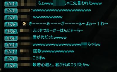 pw534.jpg