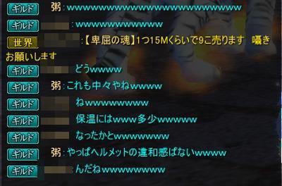 pw570.jpg