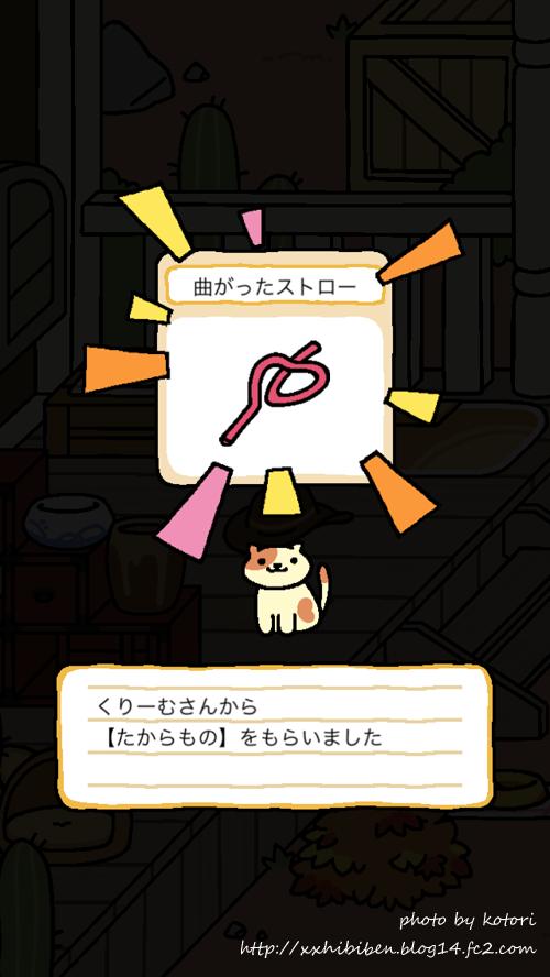 cream_san_1.png