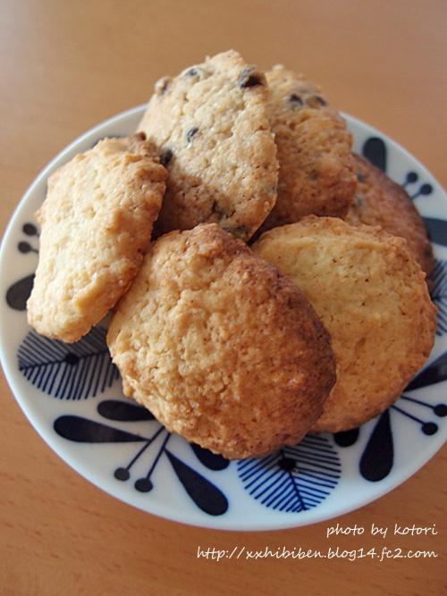 drop_cookie.jpg
