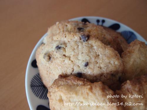 drop_cookie_1.jpg