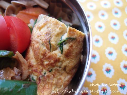 okahijiki_tamagoyaki_1.jpg