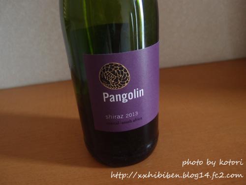 pangolin_shiraz_2013_2.jpg