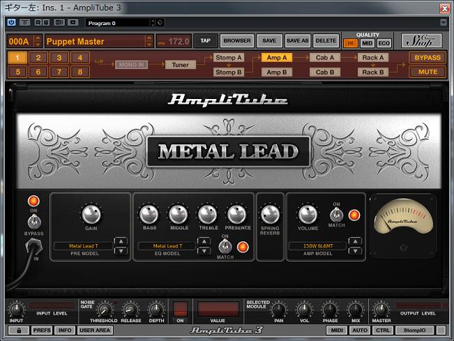 Metal Lead T