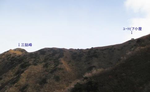 3支部交流登山(三鈷峰) 019-001