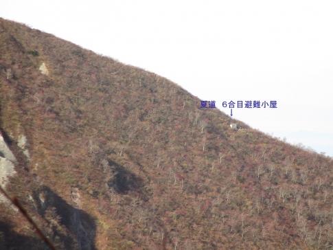 3支部交流登山(三鈷峰) 020-001