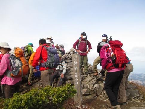 3支部交流登山(三鈷峰) 023