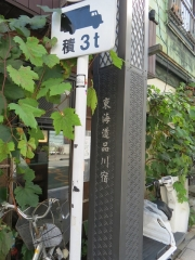 IMG_5771qqq.jpg