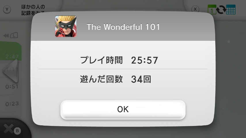 WiiU_screenshot_GamePad_004C0_201509090023227cb.jpg