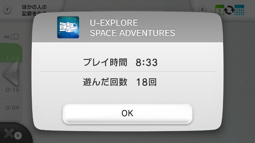 WiiU_screenshot_GamePad_004C0_20151127022225b5d.jpg