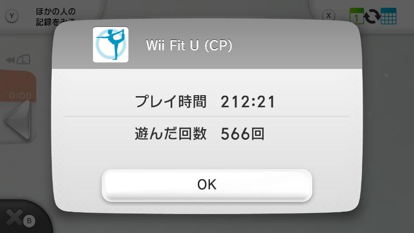 WiiU_screenshot_GamePad_004C0_2015113023340764b.jpg