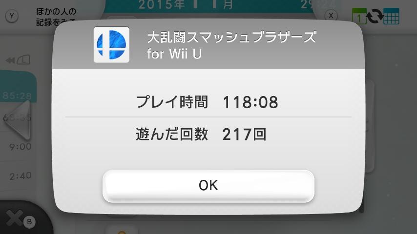 WiiU_screenshot_GamePad_004C0_2015113023350769d.jpg