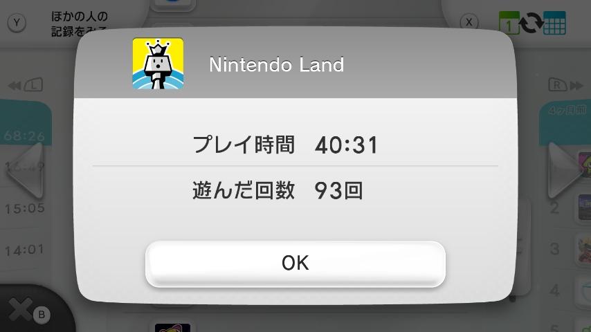 WiiU_screenshot_GamePad_004C0_20151130233704a70.jpg