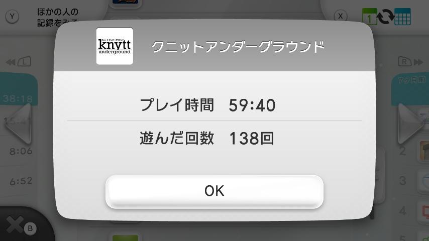 WiiU_screenshot_GamePad_004C0_201511302337502c6.jpg