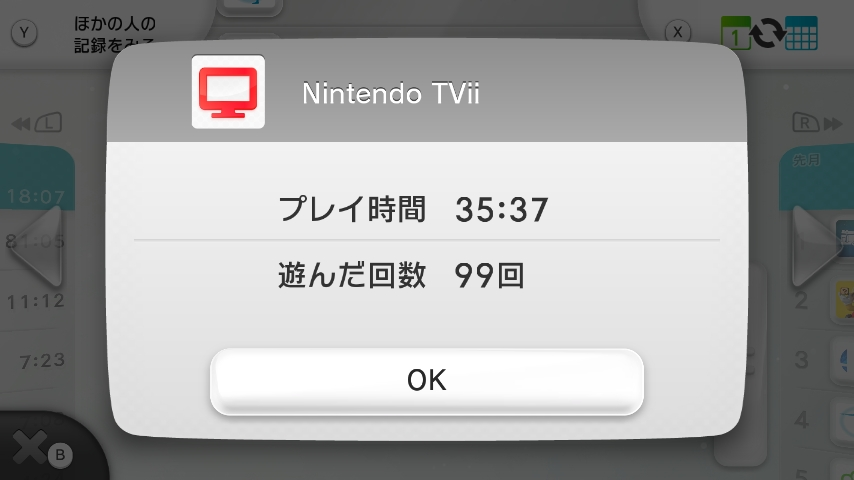 WiiU_screenshot_GamePad_004C0_201512072251087bf.jpg