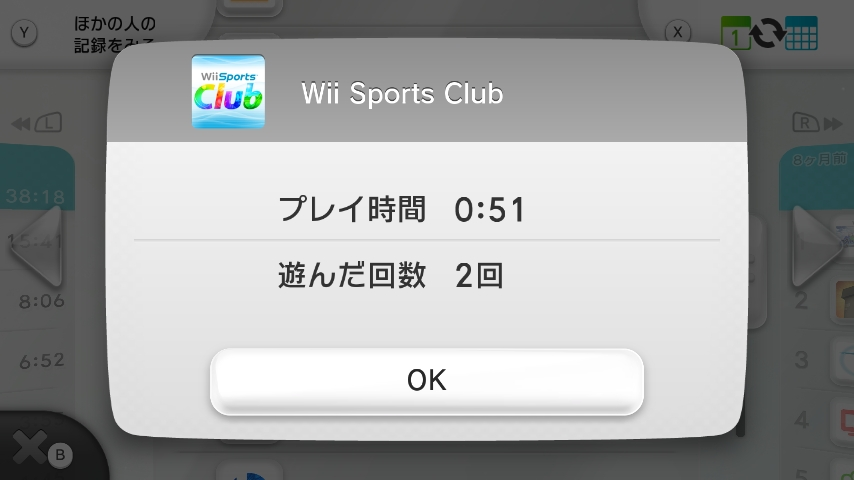 WiiU_screenshot_GamePad_004C0_201512072305481fd.jpg