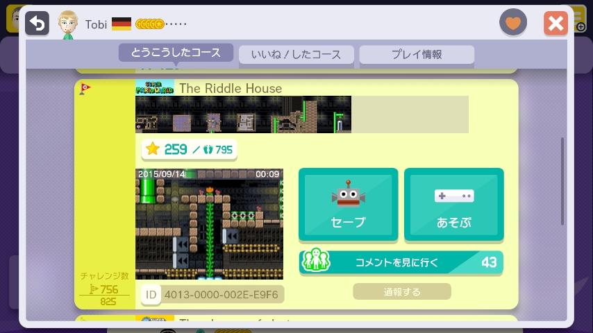 WiiU_screenshot_GamePad_018DB_201510240232305f4.jpg