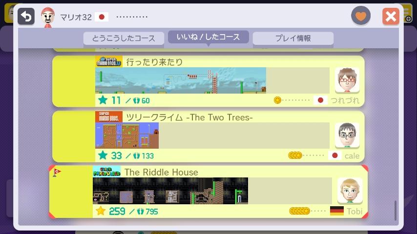WiiU_screenshot_GamePad_018DB_20151024023603a45.jpg