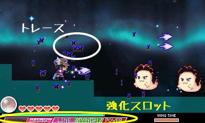 majinsyoujo2-1-2.jpg