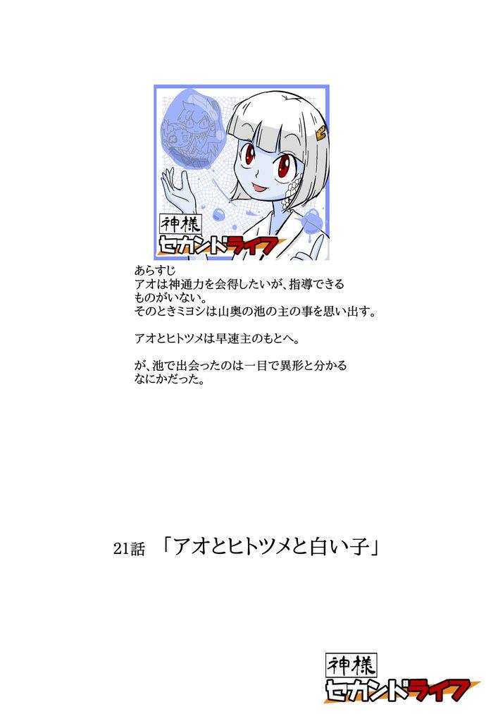 cアオ2100