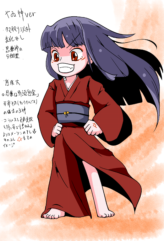 かみさま漫画004
