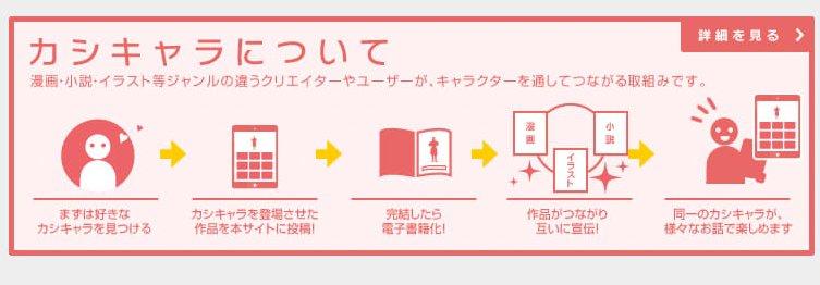 ブログスクショ編集33