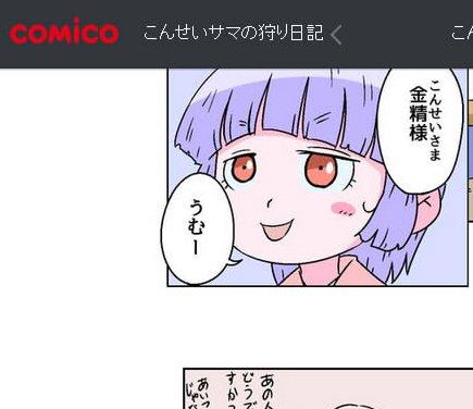 ブログスクショ編集38