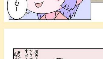 ブログスクショ編集39