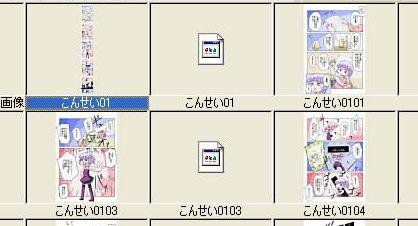 ブログスクショ編集40