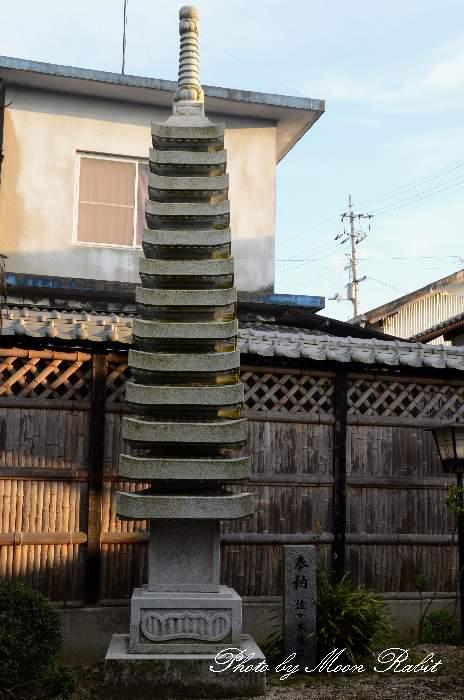 民部さん・民部塚 愛媛県西条市西泉東
