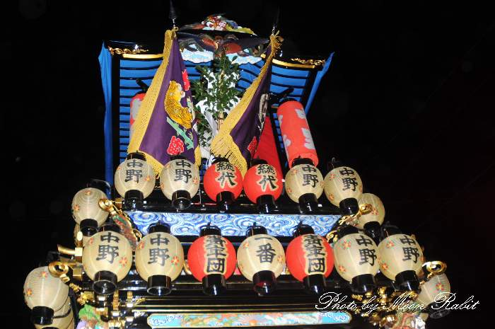 祭り提灯 中野一番屋台(中野だんじり) 西条祭り